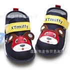 รองเท้าเด็ก-Miffy-หมาน้อย-สีน้ำเงิน-(6-คู่/แพ็ค)
