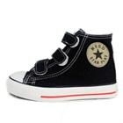 รองเท้าผ้าใบทรงสูง-Star-สีดำ-(7-คู่/แพ็ค)