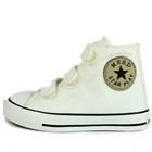 รองเท้าผ้าใบทรงสูง-Star-สีขาว-(7-คู่/แพ็ค)