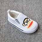 รองเท้าเด็ก-Paul-Frank-สีขาว-(8-คู่/แพ็ค)