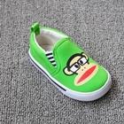 รองเท้าเด็ก-Paul-Frank-สีเขียว-(8-คู่/แพ็ค)