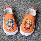 รองเท้าเด็กลิงอวกาศ-สีส้ม-(5-คู่/แพ็ค)