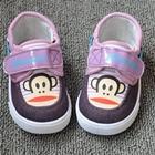 รองเท้าเด็ก-Paul-Frank-สีม่วงอ่อน-(5-คู่/แพ็ค)