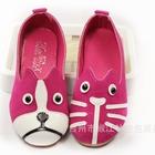 รองเท้าเด็กหมาและแมว-สีชมพูบานเย็น-(5-คู่/แพ็ค)