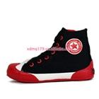 รองเท้าผ้าใบทรงสูง-Star-สีดำขอบแดง-(7-คู่/แพ็ค)