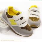 รองเท้าผ้าใบเด็ก-New-Balance-สีเหลือง-(5-คู่/แพ็ค)