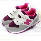 รองเท้าผ้าใบเด็ก-New-Balance-สีชมพู-(5-คู่/แพ็ค)