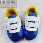 รองเท้าผ้าใบเด็ก-Sportie-สีน้ำเงิน-(5-คู่/แพ็ค)