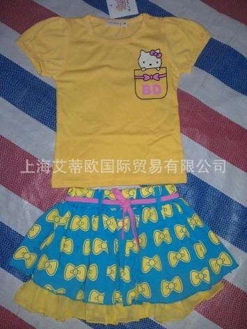 ชุดเสื้อและกระโปรง KIMOCAT สีเหลือง  (5 ตัว/pack)