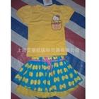 ชุดเสื้อและกระโปรง-KIMOCAT-สีเหลือง--(5-ตัว/pack)