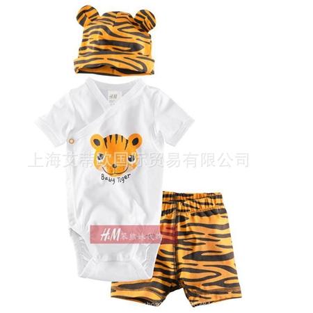 ชุดเสื้อและกางเกงBaby Tiger สีเหลือง (4 ตัว/pack)