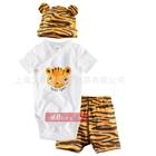 ชุดเสื้อและกางเกงBaby-Tiger-สีเหลือง-(4-ตัว/pack)