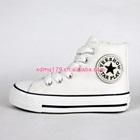 รองเท้าผ้าใบทรงสูง-Star-สีขาวซิปข้าง-(7-คู่/แพ็ค)