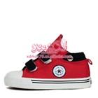 รองเท้าผ้าใบ-Peter-Reiter-สีแดง-(7-คู่/แพ็ค)