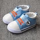 รองเท้าเด็กหมีน้อย-Halula-สีฟ้า-(5-คู่/แพ็ค)