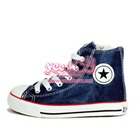 รองเท้าผ้าใบทรงสูง-Star-สีกรมซิปข้าง-(7-คู่/แพ็ค)