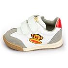 รองเท้าผ้าใบเด็ก-Paul-Frank-สีเทา-(6-คู่/แพ็ค)