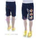 กางเกงสามส่วน-Anpanman-สีกรม--(5size/pack)