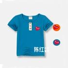 เสื้อยืดแขนสั้นสวีทฮาร์ท-สีฟ้า-(5-ตัว/pack)