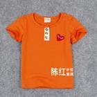 เสื้อยืดแขนสั้นสวีทฮาร์ท-สีส้ม-(5-ตัว/pack)