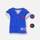 เสื้อยืดแขนสั้นใจแดง-สีฟ้า-(5-ตัว/pack)