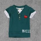 เสื้อยืดแขนสั้นใจแดง-สีเขียว-(5-ตัว/pack)