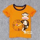 เสื้อยืดแขน-Paul-Frank-สีส้ม-(4-ตัว/pack)