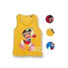 เสื้อกล้าม-Paul-Frank-สีเหลือง-(6-ตัว/pack)