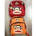 กระเป๋าเป้-Paul-Frank-คละสี-(4-ใบ/pack)
