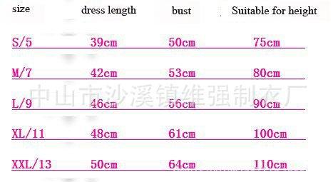 ชุดเดรสโปโล polo Sport Girl สีชมพูเข้ม(5 ตัว/pack)