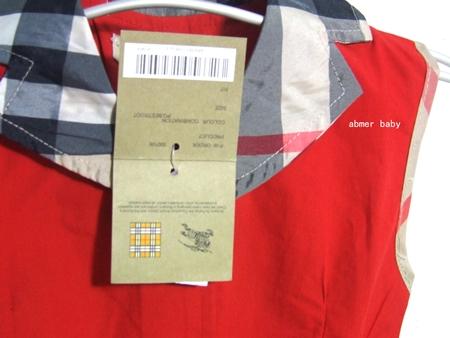 เดรสแขนกุดคุณหนู burberry สีแดง (5 ตัว/pack)