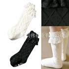 ถุงเท้าเด็กระบายลูกไม้-คละสี-(20-คู่-/pack)