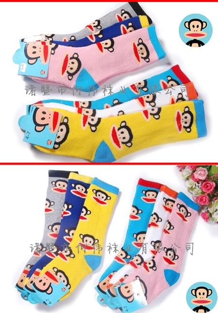 ถุงเท้าเด็ก Paul Frank คละสีคละไซส์ (20 คู่ /pack)
