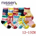 ถุงเท้าเด็กสีสดใส-คละลายคละไซส์-(20-คู่-/pack)