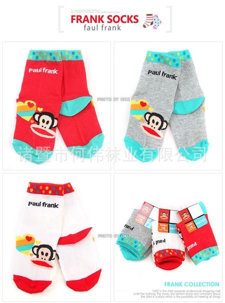 ถุงเท้าเด็ก Paul Frank คละสีคละลาย (20 คู่ /pack)