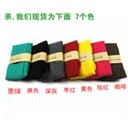 ถุงขาเด็กทรงสูง-คละสีสดใส-(20-คู่-/pack)