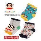 ถุงเท้าเด็ก-Paul-Frank-คละสีคละลาย-(20-คู่-/pack)