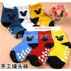 ถุงเท้าเด็ก-Micky-Mouse-คละสี-(24-คู่-/pack)
