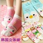 ถุงเท้าเด็กลายการ์ตูน-คละสีคละแบบ-(20-คู่-/pack)