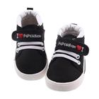 รองเท้าเด็ก-I-Love-Papa-Mama-สีดำ--(5-คู่/แพ็ค)