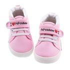 รองเท้าเด็ก-I-Love-Papa-Mama-สีชมพู--(5-คู่/แพ็ค)