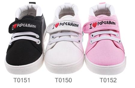 รองเท้าเด็ก I Love Papa Mama สีขาว  (5 คู่/แพ็ค)
