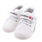 รองเท้าเด็ก-I-Love-Papa-Mama-สีขาว--(5-คู่/แพ็ค)