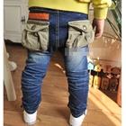 กางเกงยีนส์ขายาวกระเป๋าหลังใหญ่--(5ตัว/pack)