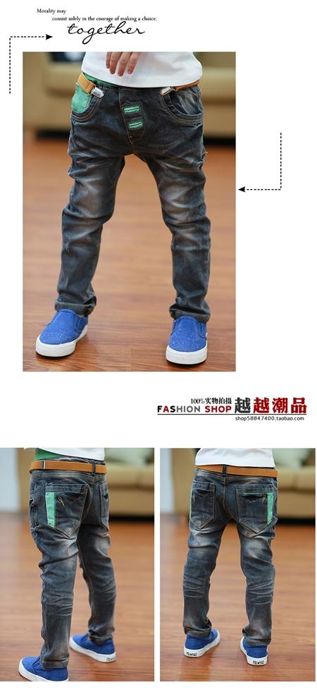 กางเกงยีนส์ขายาวพร้อมเข็มขัด  (5ตัว/pack)