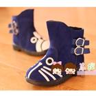 รองเท้าบู๊ทแมวเหมียว-สีกรม(ไซส์-31-36)(6-คู่/แพ็ค)
