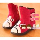 รองเท้าแมวเหมียว-สีชมพู(ไซส์-31-36)(6-คู่/แพ็ค)