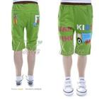 กางเกงขาสามส่วนรถบรรทุก-สีเขียว-(5size/pack)