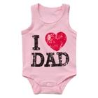 บอดี้สูท-I-Love-Dad-สีชมพู-(8-ตัว/pack)