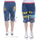 กางเกงขาสามส่วนรถบรรทุก-สีน้ำเงิน-(5size/pack)